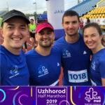 Uzhhorod Half Marathon  2019